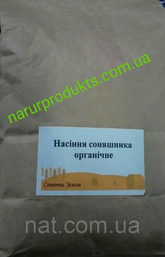 Семена подсолнечника для проращивания, 100г