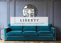 Ткань обивочная велюр Liberty (Либерти), фото 1