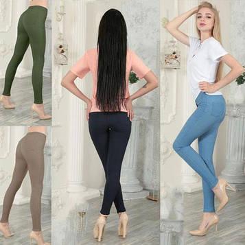 Жіночі кольорові джеггінси з кишенями 7 кольорів