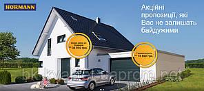 Автоматические гаражные ворота Hormann RenoMatic 2020 2750х2250