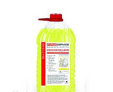 PRO Service Standart Средство для мытья посуды Лимон, 5л.