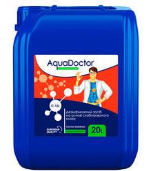 Жидкий Хлор для бассейна Аквадоктор 20 л