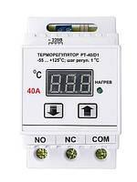 Терморегулятор для блока ТЭНов
