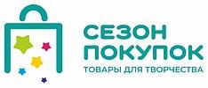"""Iнтернет-магазин """"Сезон покупок"""""""