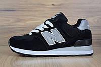 Женские весенние кроссовки черные с серым New Balance 574 топ-реплика