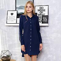 """Синее платье-рубашка молодежное размеры M, XL, 2XL """"Элина"""""""