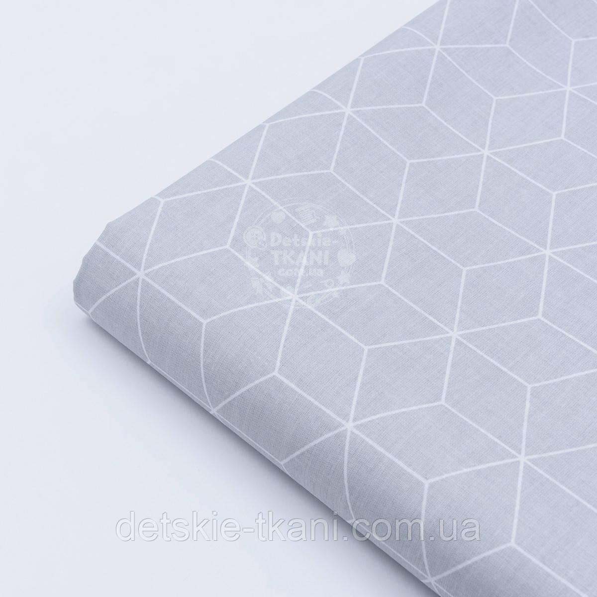 """Лоскут ткани """"Контуры ромбов"""" белые на сером №1650а, размер 21*80 см"""