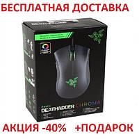 Razer DeathAdder Chroma Edition мышь USB игровая компьютерная, фото 1