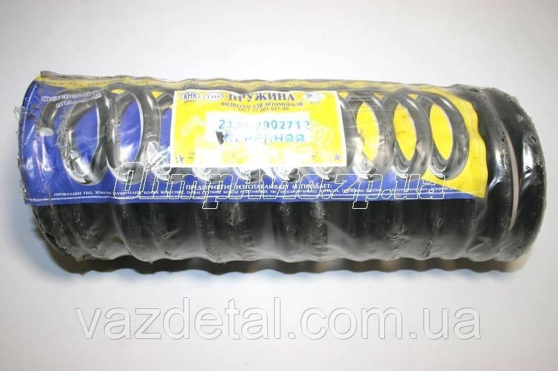 Пружины передние нива ВАЗ 2121 21213 тайга  Орел