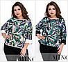 Женская цветочная шелковая блуза Батал до 54 р 18403