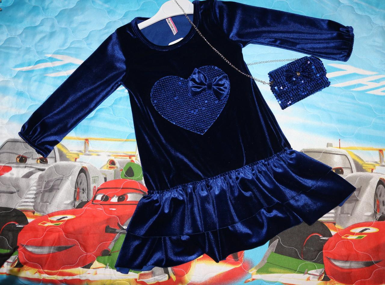 Бархатное платье с сумочкой 3,4,5,6 лет