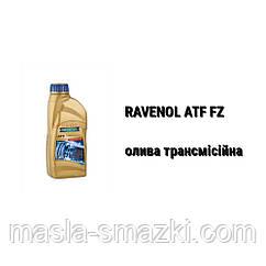 ATF FZ олива трансмісійна RAVENOL (1 л)