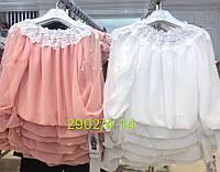 Блуза для девочек оптом, 4-14 лет,  № 2902