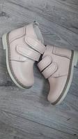 Демисезонные детские ботинки ортопедические из натуральной кожи розового цвета р.21-35.