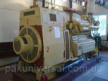 Конверсія — електростанція (дизель-генератор) АД-500 500 кВт (630 кВа).