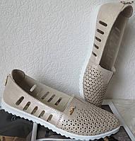 Slip! Женские туфли балетки перфорация натуральная кожа лето