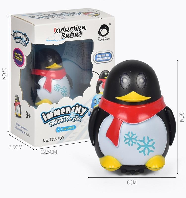 Детская индукционная игрушка
