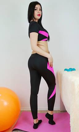 Женский эластичный комплект для спортивных тренировок 42-48р, фото 2