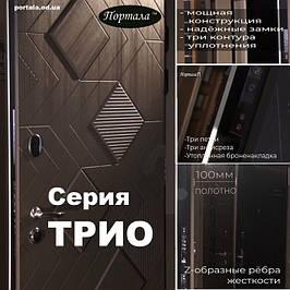 """Вхідні двері """"Портала"""" серії """"Тріо"""" (Три контури)"""
