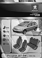 Чехлы на сидения Peugeot 307 2002-2008 Wagon Elegant Classic