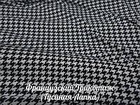 Французский Трикотаж Принт (Гусиная-Лапка) Черный+Белый