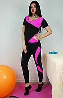 Комплект женской спортивной одежды для тренажерного зала 42-48р