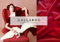 Ткань обивочная велюр Gallardo (Галлардо)
