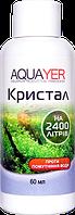 AQUAYER Кристалл 60мл