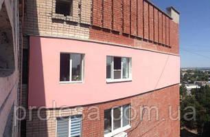 Услуги по утеплению домов и квартир  0933536200