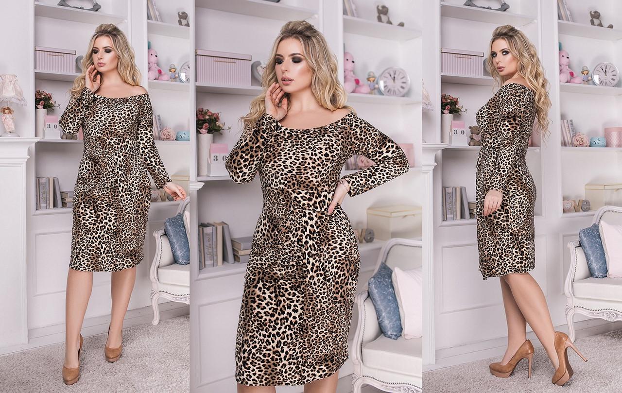 """Элегантное женское платье в больших размерах 6019 """"Леопард Миди Лодочка"""""""