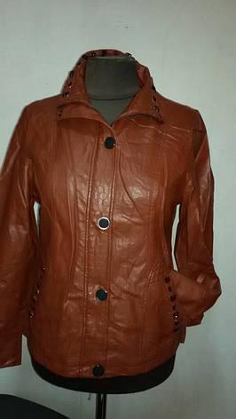 Куртка женская большого размера из экокожи MAX&HT, Турция, фото 2