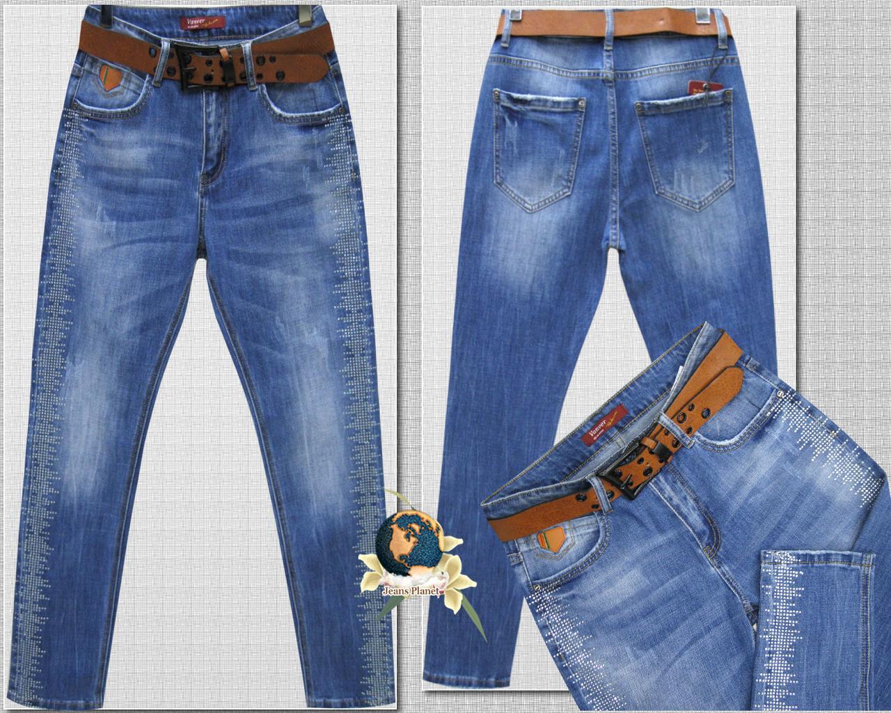 Модные женские джинсы баталы с потёртостями и стразами 28 размер