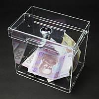 Ящики для сбора денег, анкет