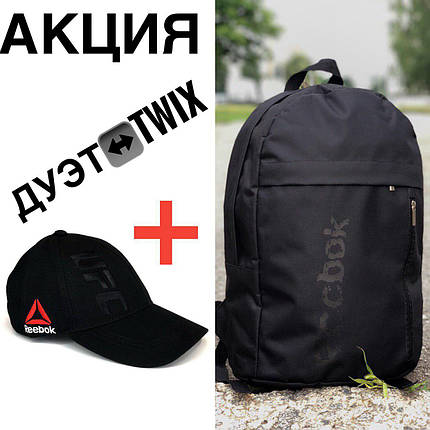 Рюкзак + Кепка  Рибок / Reebook,  Мужской / Женский черный, фото 2