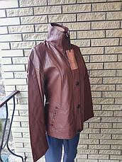 Куртка женская большого размера из экокожи MAX&HT, Турция, фото 3