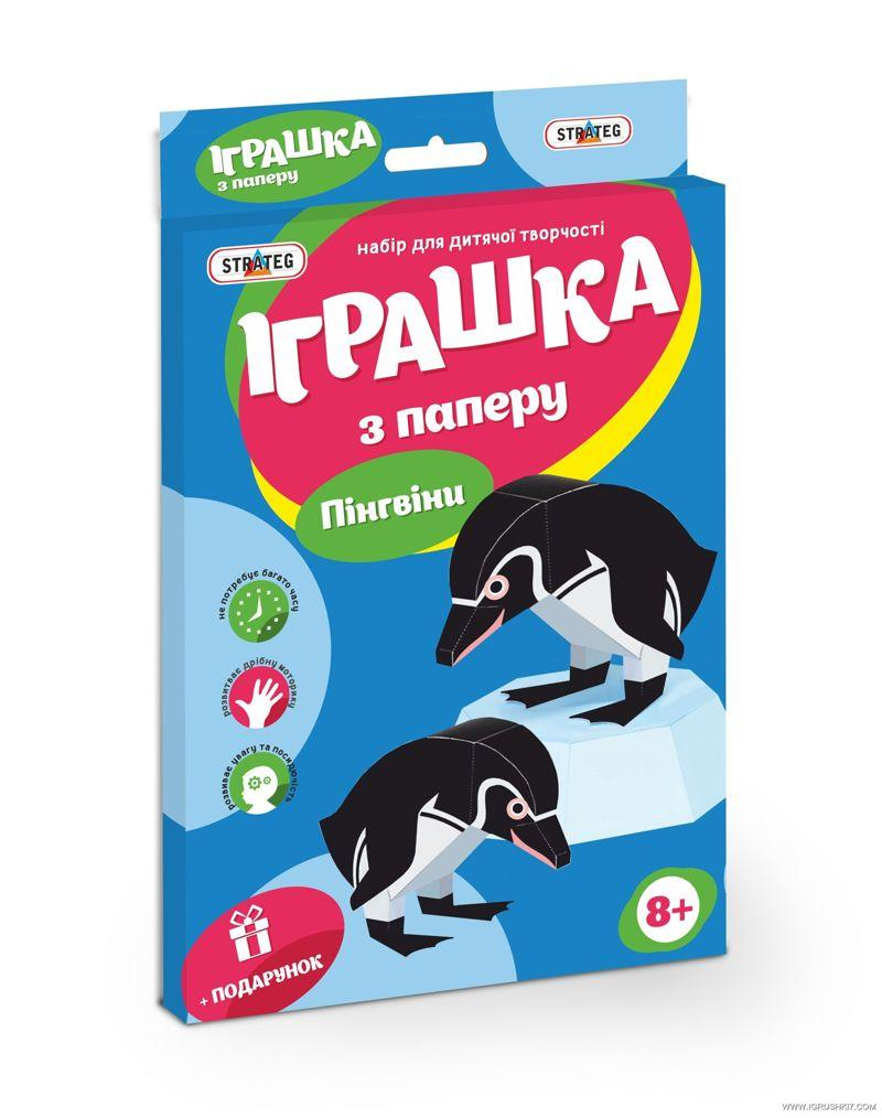"Игрушка из бумаги ""Пінгвіни"" 202-09 (32) ""STRATEG"", (Украина)"