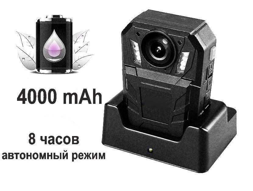 Нагрудная камера полицейская Оптом R-07 64 Гб 2019 СЕРТИФИКАТ