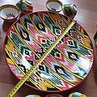 Шикарный узбекский сервиз ручной работы  из г. Риштан, 12 предметов. Узор Адрас (атлас) Икат., фото 8