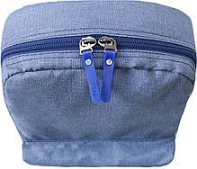 Украина Рюкзак Bagland Молодежный mini 8 л. Синий (0050869), фото 2