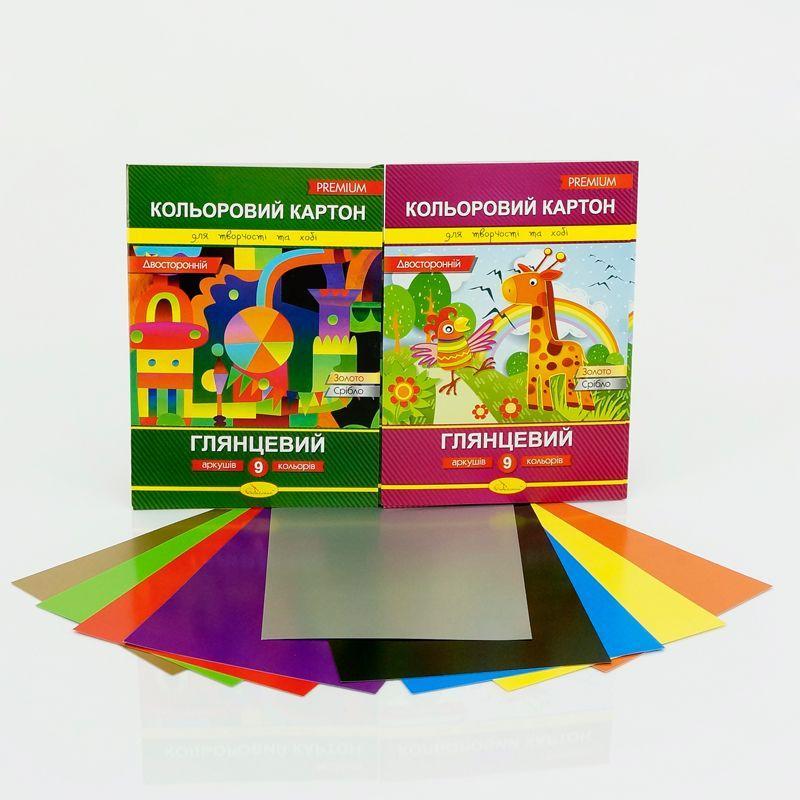 Картон двусторонний цветной А4 9 листов КДК-А4-9 (20), (Украина)