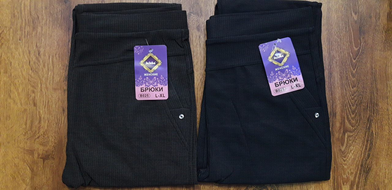 "Женские брюки-лосины,4 кармана ""Jujubi""(L-XL,2XL-4XL,4XL-6XL) Art-025"