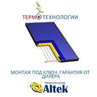 Комплект всесезонной гелиоситемы Altek 200/3, фото 1