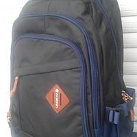 Рюкзак наплічник городской Aoking ( X67199-1) синий