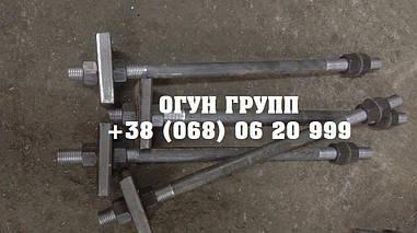Фундаментний Болт М64 ст. 3пс за ГОСТ 24379.1-80 тип 2