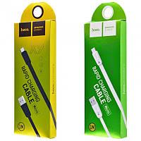 Кабель Hoco X9 high speed Micro USB 1М