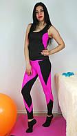 Модный женский спортивный комплект в тренажерный зал 42-48р