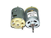 Мотор (двигатель) для фена универсальный 24V (SKM365(S)-2075-51)