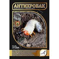 Инсектицид АнтиХробак 20мл
