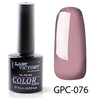 Цветной гель-лак Lady Victory GPC-076, 7.3 мл