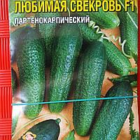 Семена Огурец Любимая свекровь F1
